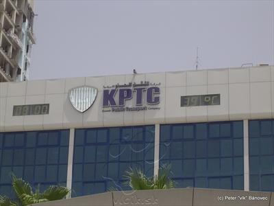 Teplomer na administratívnej budove Kuvajtského verejného dopravcu KPTC