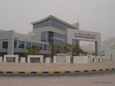 Americká univerzita v Kuvajte