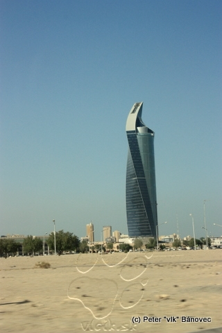 Kobra tower
