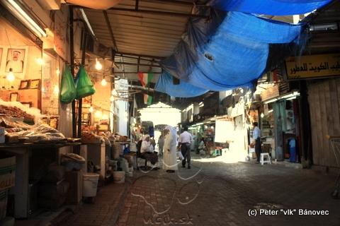 Trh v Kuwait city