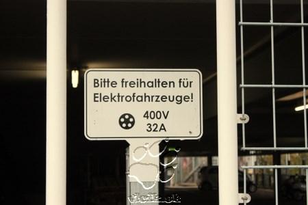 elektromobilita v praxi - vyhradené parkovanie na Univerzite Stuttgart